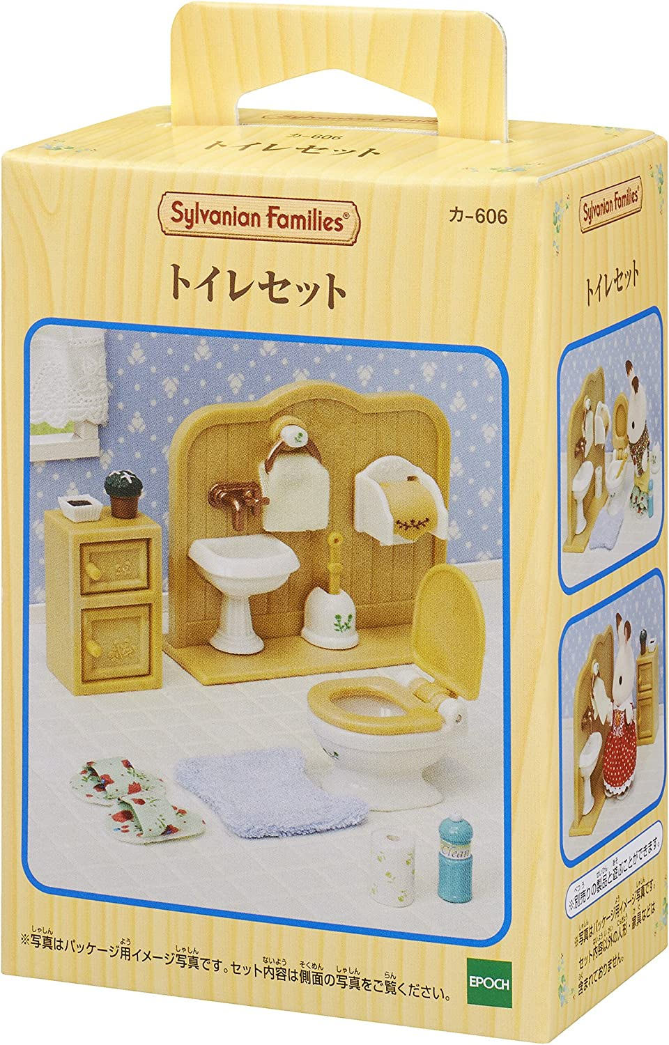 Epoch Calico Critters Families Sylvanian furniture toilet set Ka-606 JAPAN