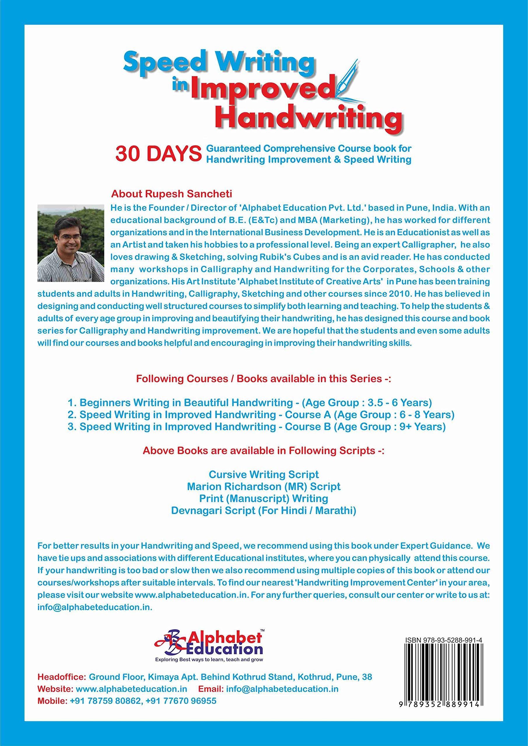 Buy Speed Writing In Improved Handwriting - Devanagari (Hindi ...