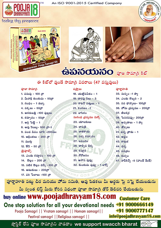 Buy Poojadhravyam18 Upanayanam Samagri Kit Online at Low Prices in