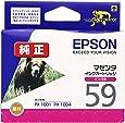 EPSON 純正インクカートリッジ  マゼンタ (PX-1001用) ICM59