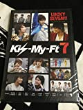 Kis-My-Ft7 LUCKY SEVEN!!(セブンネット・セブンイレブン限定発売品)