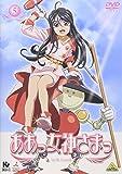 ああっ女神さまっ 5 [DVD]