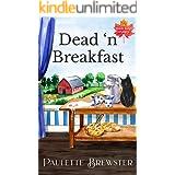 Dead 'n Breakfast (Maple Ridge Cozy Mystery Book 1)