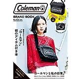 Coleman BRAND BOOK BLACK ver. (バラエティ)