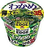 エースコック EDGE×わかめラーメン ごま・しょうゆ 帰ってきたわかめ3.5倍 95g×12個入り (1ケース)