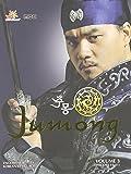 Jumong Vol. 3