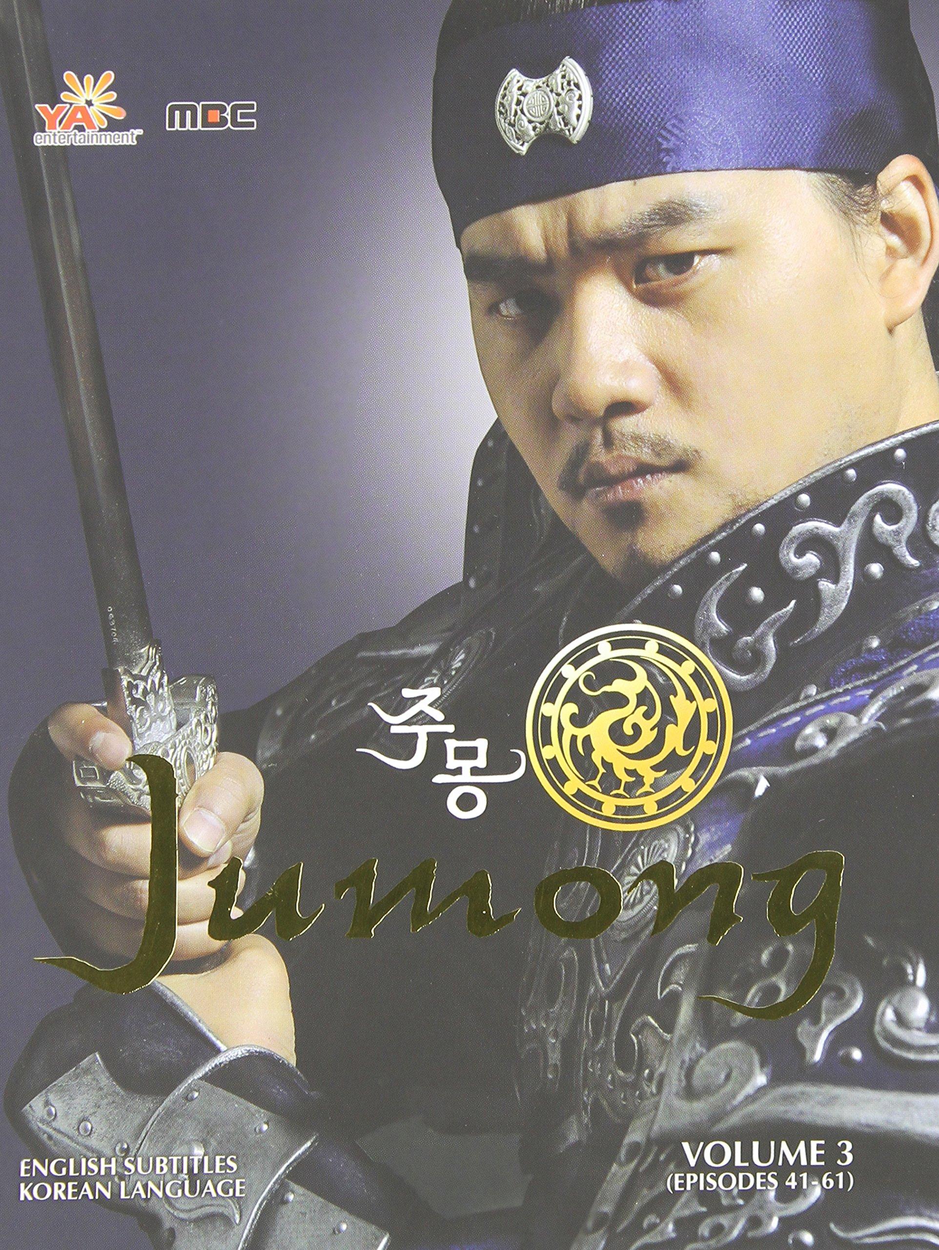 Jumong Vol. 3 by K.C. Sales