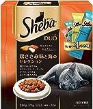シーバ (Sheba) デュオ 鶏ささみ味と海のセレクション 240g(20g×12袋入) SDU11