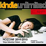 "CRP JAPAN TOKYO ""NOZOMI 2014-2015"" Tokyo Suburban Sisters"