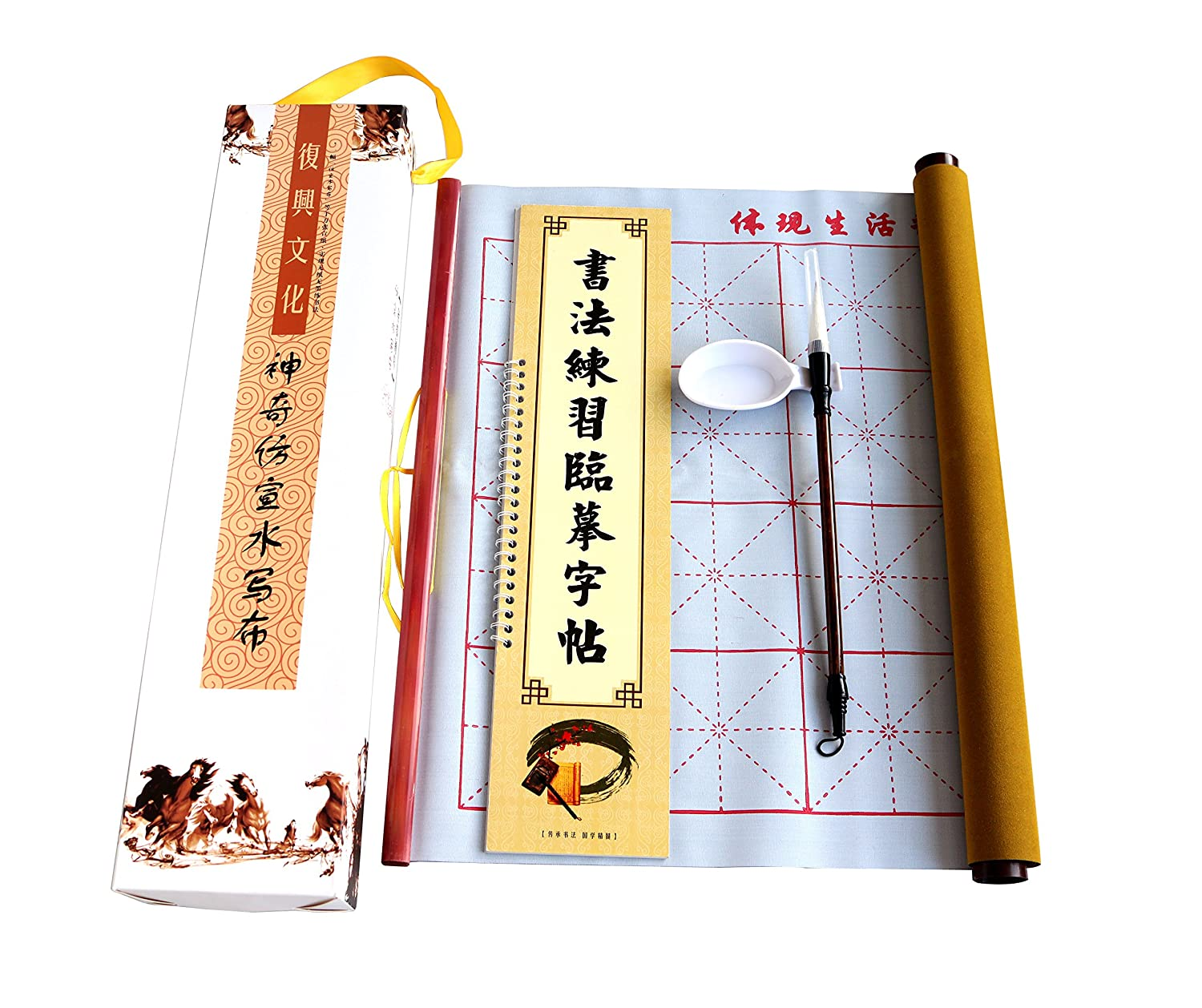 HorBous Reusable Recyclable Chinese Calligraphy Water Writing Magic Cloth / paper with roll + Chinese Calligraphy Copybook Gift Set