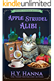 Apple Strudel Alibi (Oxford Tearoom Mysteries ~ Book 8)