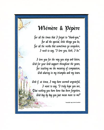 Amazon christmas birthday present gift for memere and pepere christmas birthday present gift for memere and pepere 46 a grandparents poem stopboris Images