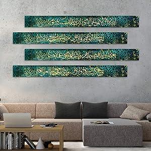 Large Islamic Wall Art, Ayatul Kursi, Unique Design Canvas Print, Islamic Gifts, Gift for Muslims, 4 Pieces, 59x6 inches/each (Ayatul Kursi Large)