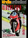 RIDERS CLUB (ライダースクラブ)2018年11月号 No.535[雑誌]