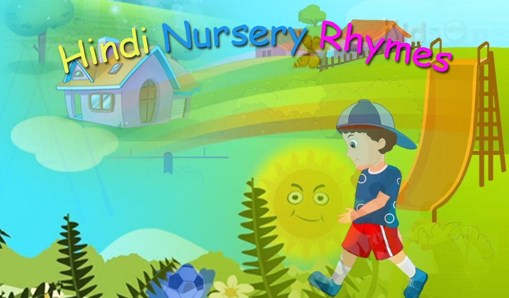 The description of Hindi Top Nursery Rhymes - Offline Videos & Songs