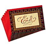 Hallmark Pack of Eid al-Fitr Ramadan Cards, Best Wishes (6 Cards with Envelopes)