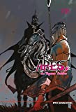 Ares Vol.4