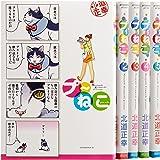 プ~ねこ コミック 1-5巻セット (アフタヌーンKC)
