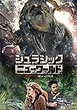 ジュラシック・ニューワールド コンプリート・ボックス(7枚組) [DVD]