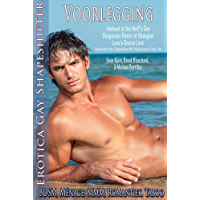 Voorlegging Erotisch naverteld met Gay BDSM, Ménage, MMM, Romantiek, Taboo: Ambush in the Wolf's Den, Desperate Desire in Shanghai & Love's Lost Desire ... van de Ole West Mashup Series Book 4)