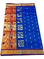 Hariom Paithani Art Silk Saree HWDD4- (Colours available)