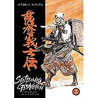 Satsuma Gishiden: Crônicas Dos Leais Guerreiros De Satsuma Vol. 2 De 3