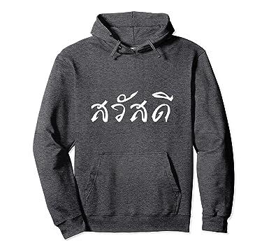 Amazon thai greeting sawasdee hello awesome thailand hoodie amazon thai greeting sawasdee hello awesome thailand hoodie clothing m4hsunfo
