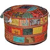 Décorative traditionnelle ottomane Housse de Coussin de sol confortable Tabouret agrémenté de broderies et patchwork, 58 X 33 cm