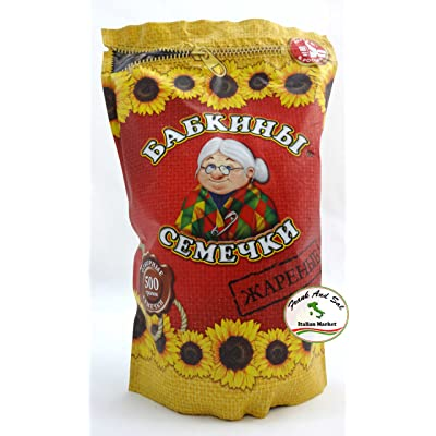Imported Russian Roasted Sunflower Seeds Babkinu - Babkini 2 One Pound Packages: Grocery & Gourmet Food