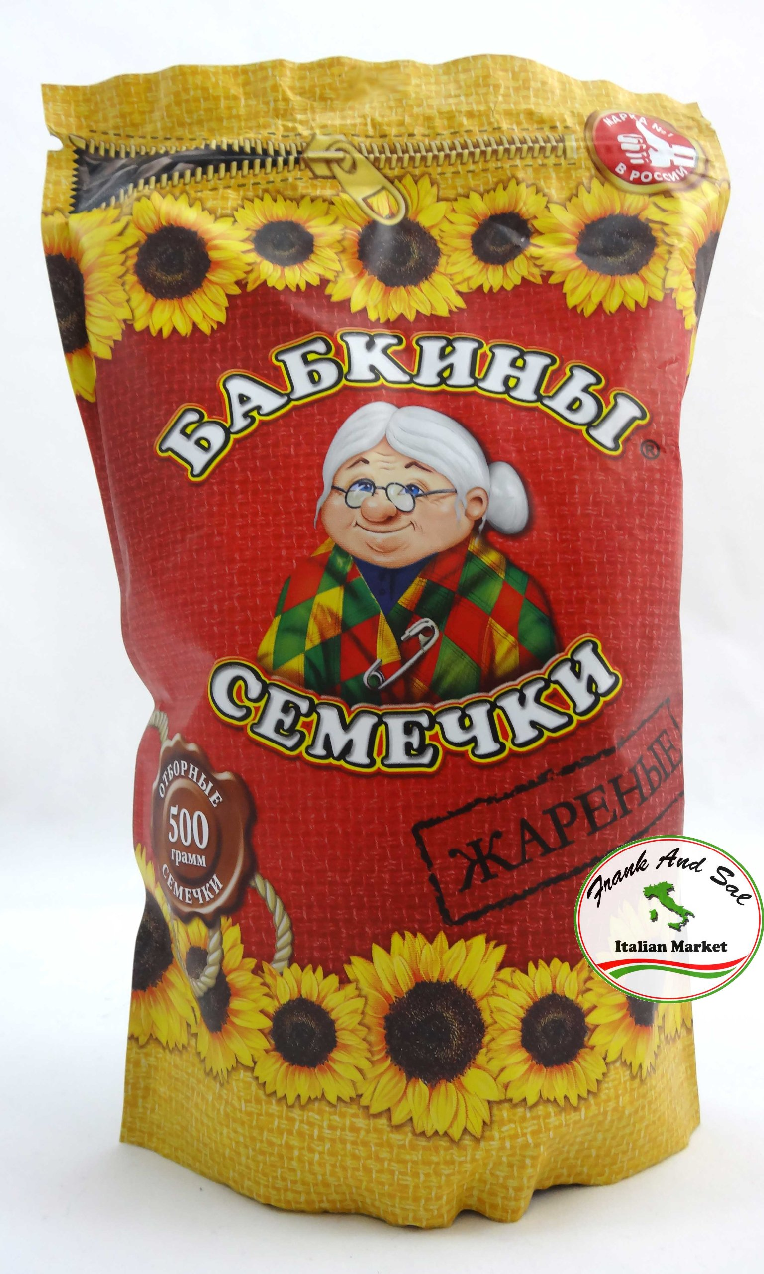 Grandmas for Babkina
