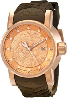 9a79515a44c Invicta Men s 12791 S1 Rally Analog Display Japanese Automatic Brown Watch