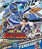 スーパー戦隊シリーズ::烈車戦隊トッキュウジャー VOL.2 [Blu-ray]