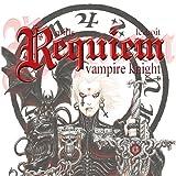 Requiem Vampire Knight (Issues) (4 Book Series)