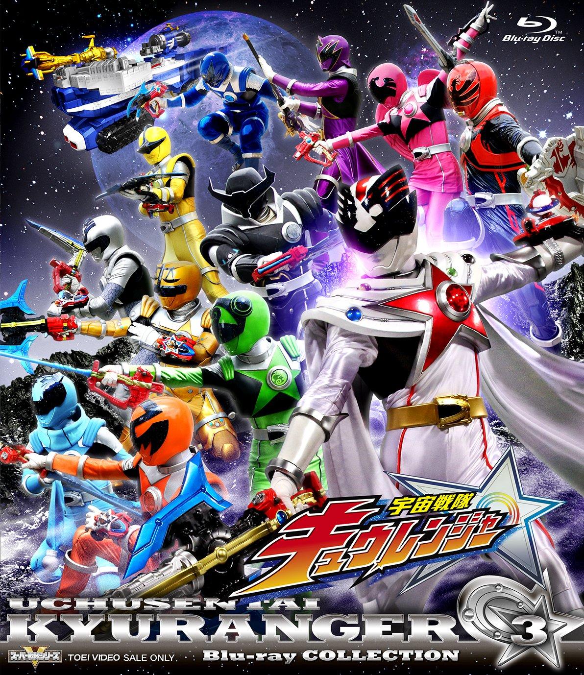 スーパー戦隊シリーズ 宇宙戦隊キュウレンジャー Blu-ray COLLECTION 3 B0758HY332