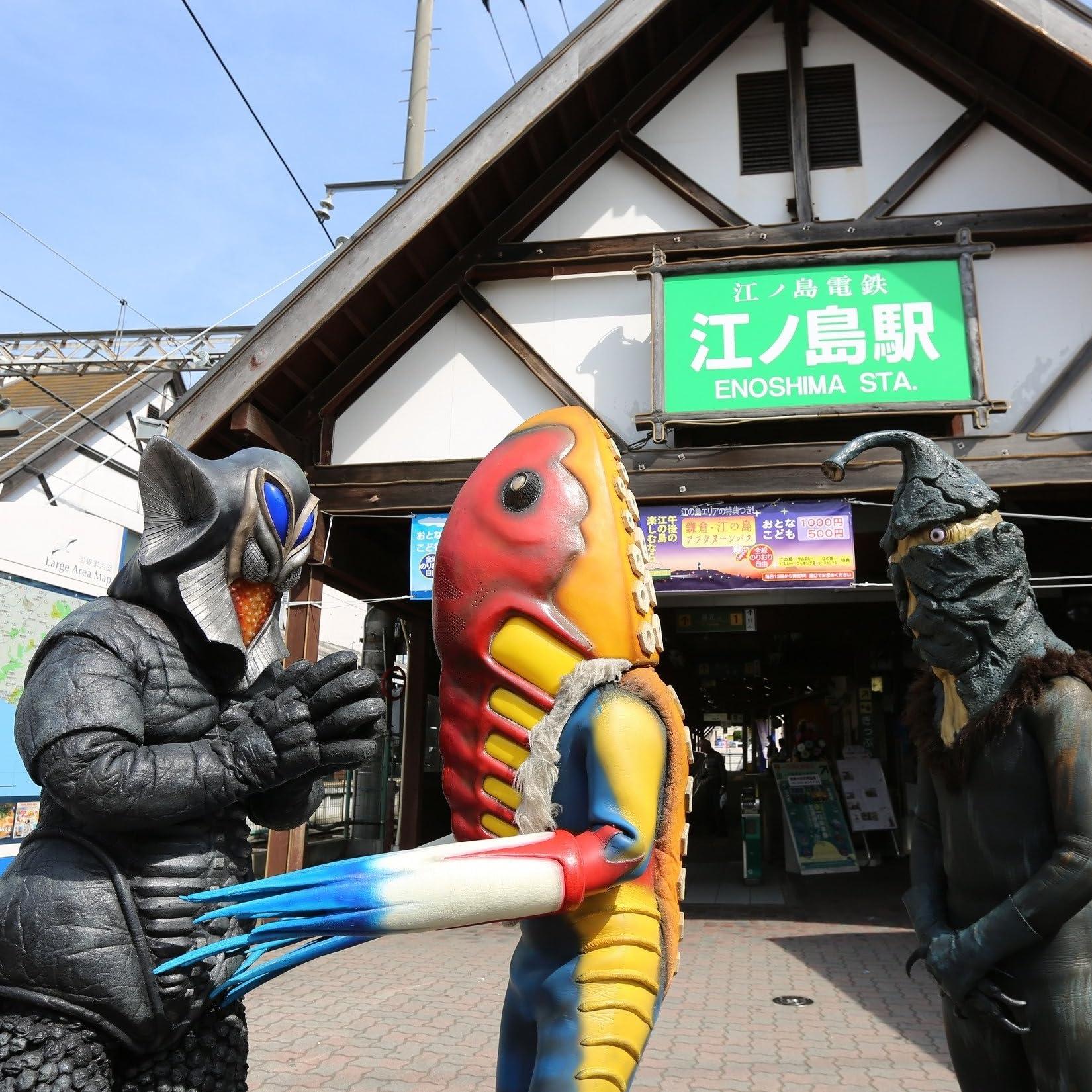 ウルトラ怪獣散歩 Ipad壁紙 15年の挑戦 江ノ島 その他 スマホ用画像
