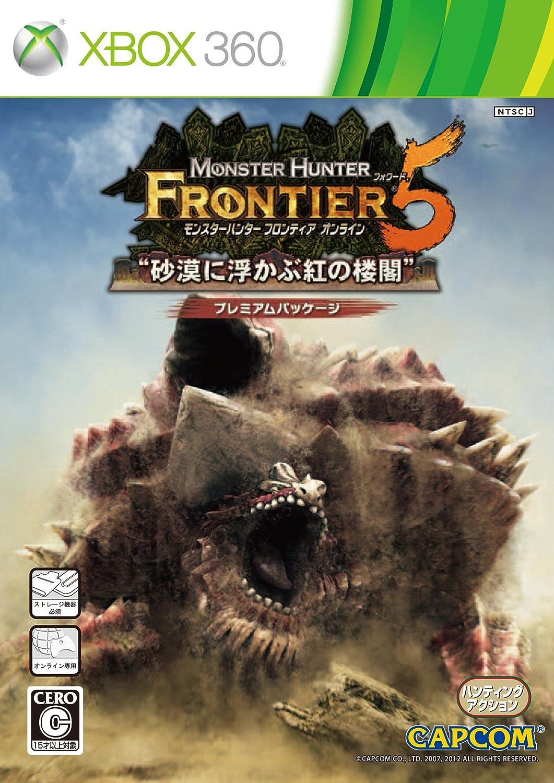 Monster Hunter Frontier Online Forward Premium Package 1.5 [Importación Inglesa]: Amazon.es: Videojuegos