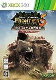 モンスターハンター フロンティア オンライン フォワード.5 プレミアムパッケージ(豪華特典+GMS同梱) - Xbox360