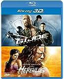 G.I.ジョー バック2リベンジ&ヘラクレス 3D ベストバリューBlu-rayセット  (期間限定スペシャルプライス)