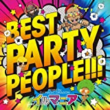 BEST PARTY PEOPLE!!! mixed by DJ MAGIC DRAGON feat. イルマニア