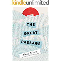 The Great Passage (English Edition)