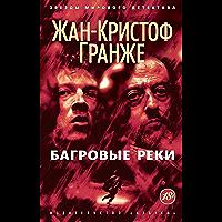 Аппетитная Попка Анастасии Щегловой – Детки (2020)