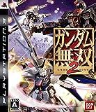 ガンダム無双2 - PS3