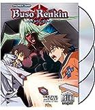 Buso Renkin DVD Set 2