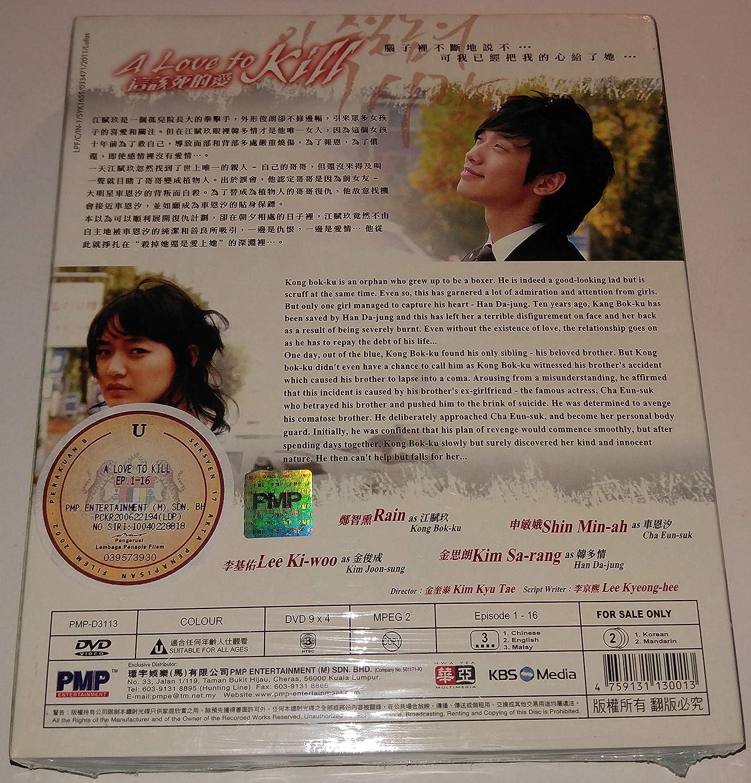 Amazon.com: A Love to Kill (Korean TV Series): Rain, Shin ...