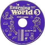 改訂版 Learning World 3 Student CD