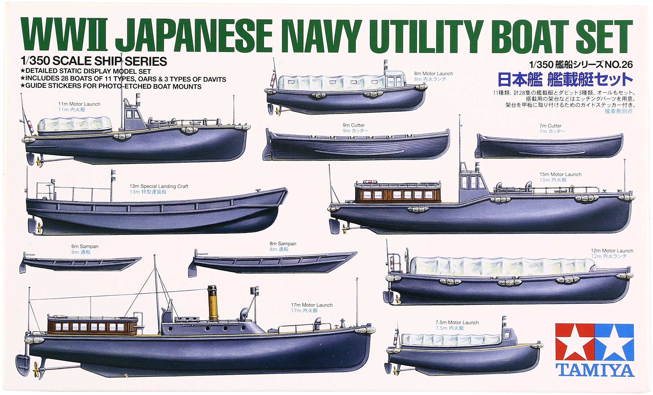 Tamiya 300078026-1: 350WWII Versorg. Boats Japanese Navy (28)