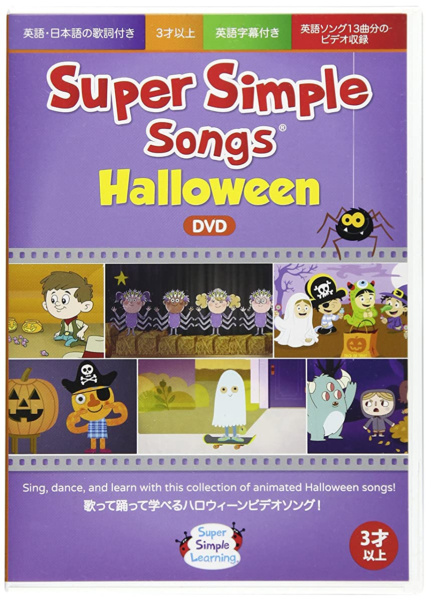 Super Simple Songs Halloween.Details About Super Simple Songs Halloween Dvd Children Kids English