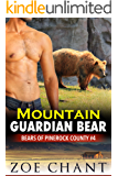 Mountain Guardian Bear (Bears of Pinerock County Book 4)