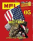MFL (エム エフ エル) Vol.05 [ミリタリー お買いものリスト] (サンエイムック)