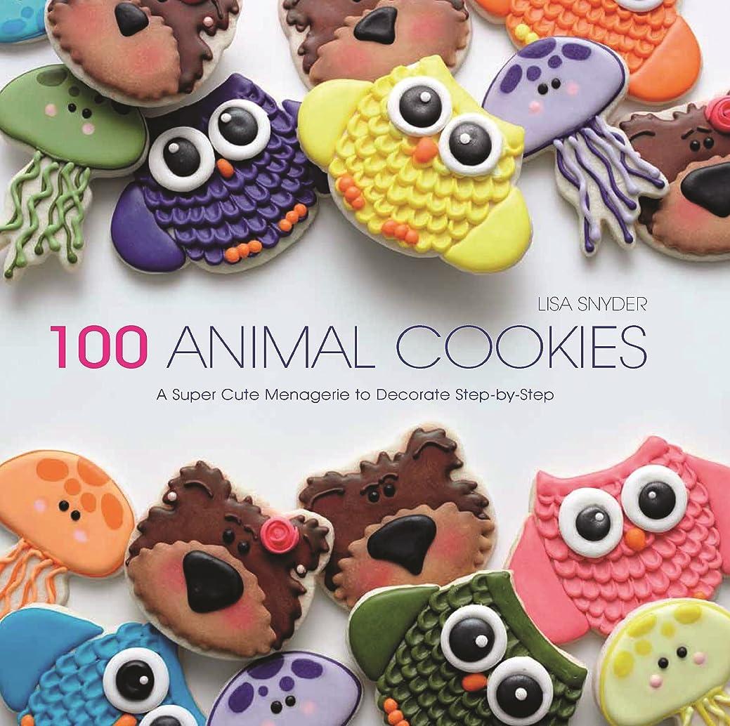 コンパス柔らかい足ナチュラThe Art of the Cookie